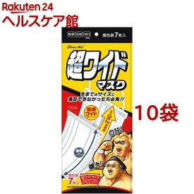 クリーンエイド 超ワイドマスク(7枚入*10袋セット)【クリーンエイド】