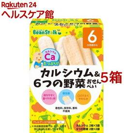ビーンスターク カルシウム&6つの野菜おせんべい(20g*5コセット)【ビーンスターク】