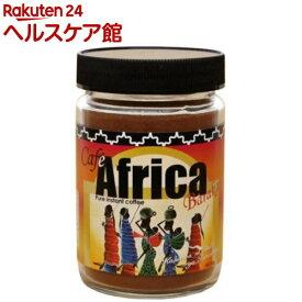 カフェアフリカ・バラカ インスタントコーヒー 瓶(80g)【アフリカフェ】