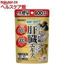 しじみ牡蠣ウコンの入った肝臓エキス(120粒)【オリヒロ(サプリメント)】