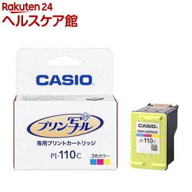 カシオ プリン写ル専用プリントカートリッジ PI-110C(1コ入)