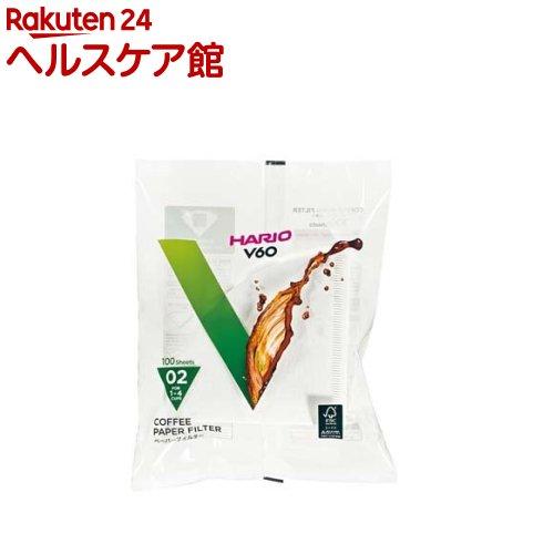 ハリオ V60用ペーパーフィルター02W 1-4杯用 VCF-02-100W(100枚入)【16_k】【ハリオ】