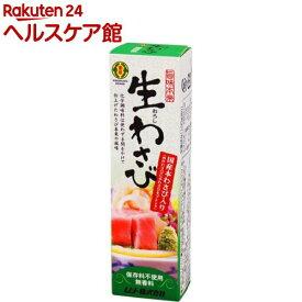 旨味本来 生おろしわさび(40g)
