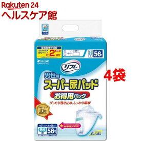 リブドゥ リフレ 男性用 スーパー尿パッド(56枚入*4コセット)【リフレ 尿パッド】