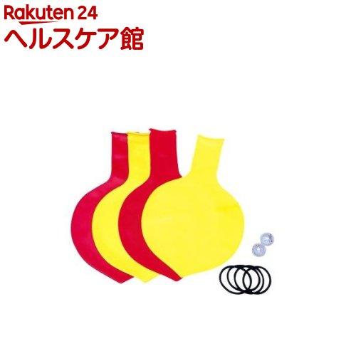 トーエイライト 風船バレー 80 B-6036 4個1組(赤・黄)(1組入)【トーエイライト】【送料無料】