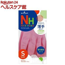 ナイスハンド ミュー 薄手 ピンク Sサイズ(1双)【ナイスハンド】