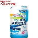 第一石鹸 液体衣料用 洗剤 つめかえ用(800g)