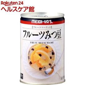 明治屋 MY フルーツみつ豆(425g)