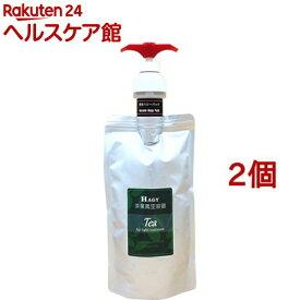真空アルミパック 茶葉・珈琲用 300g(2個セット)