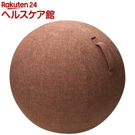 エレコム バランスボールカバー 55cm用 持ち手付き ブラウン HCF-BBC55BR(1個)【spts9】