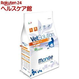 VetSolution 食事療法食 猫用 腎臓サポート(1.5kg)【monge】[キャットフード]