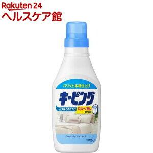 洗たく機用キーピング 洗濯のり 本体(600ml)【キーピング】