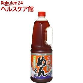 ヒガシマル めんスープ4倍濃縮(1.8L)