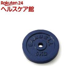 シンテックス ダンベルプレート5kg STW134(2コ入)【spts9】【シンテックス(SINTEX)】