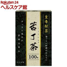 苦丁茶(2g*30包)【YUWA(ユーワ)】