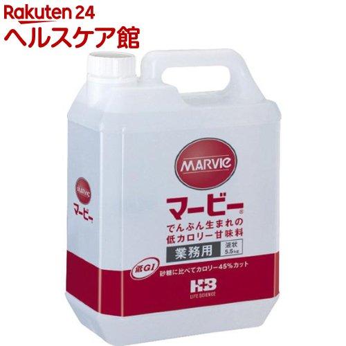 マービー 業務用(5.5kg)【マービー(MARVIe)】