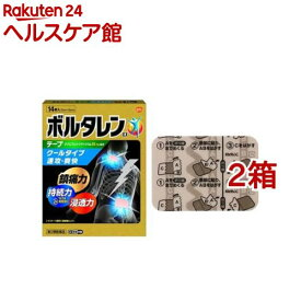 【第2類医薬品】ボルタレンEXテープ (セルフメディケーション税制対象)(14枚入*2箱セット)【ボルタレン】