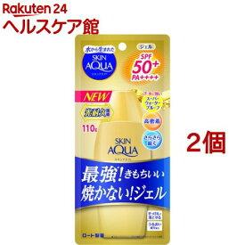 スキンアクア スーパーモイスチャージェル ゴールド(110g*2個セット)【スキンアクア】