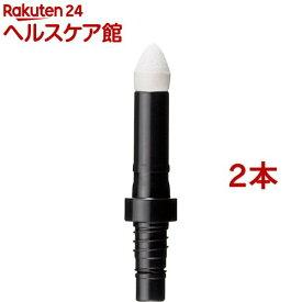 資生堂 マキアージュ ダブルブロークリエーター用チップ(1本入*2コセット)【マキアージュ(MAQUillAGE)】