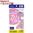 DHC ニュースリム 20日分(80粒入)【spts9】【DHC サプリメント】