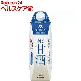 マルコメ プラス糀 米糀からつくった甘酒 LL ケース(1L*6本入)【spts1】【プラス糀】