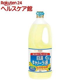 日清キャノーラ油(1300g)【spts4】【more30】【日清オイリオ】