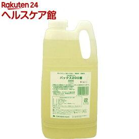 パックス 200番 詰替用(2.3L)【spts6】【パックス】
