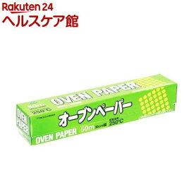 アルファミック オーブンペーパー 漂白 30cm*50m(1本入)