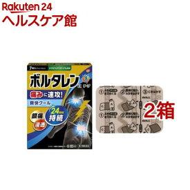 【第2類医薬品】ボルタレンEXテープ (セルフメディケーション税制対象)(7枚入*2箱セット)【ボルタレン】