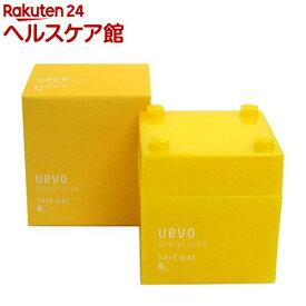 デミ ウェーボ デザインキューブ ハードワックス(80g)【デミ】