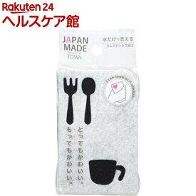 キッチンスポンジ カトラリー(1コ入)【more99】
