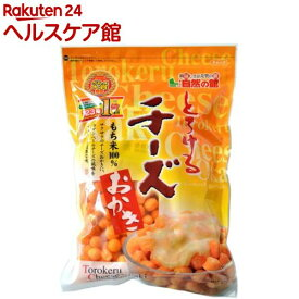 味源 とろけるチーズおかき(280g)【味源(あじげん)】