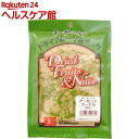 桜井食品 オーガニック アーモンドプードル(50g)【桜井食品】