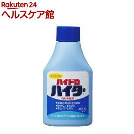 ハイドロ ハイター 漂白剤(150g)【ハイター】