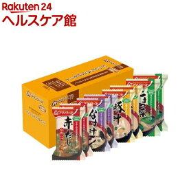 アマノフーズ 無添加 いろいろみそ汁セット 2(1セット)【spts2】【アマノフーズ】[味噌汁]