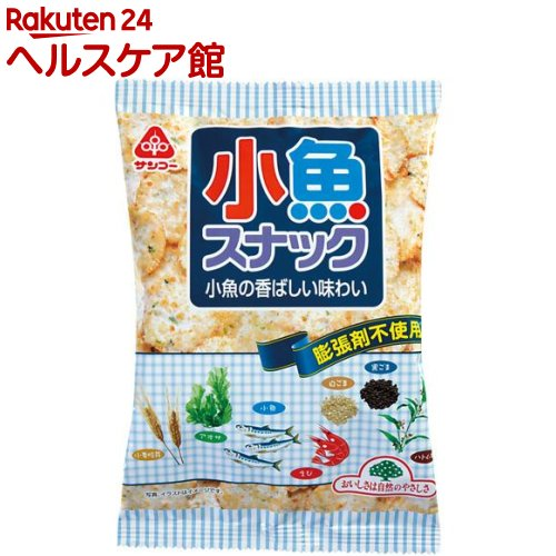 【訳あり】サンコー 小魚スナック(55g)