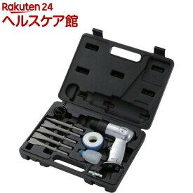 SK11 エアーハンマーキット AHM-661K(1セット)【SK11】