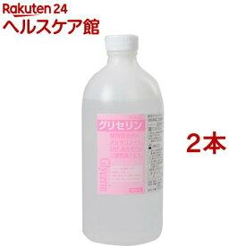 大洋製薬 グリセリン(500ml*2本セット)