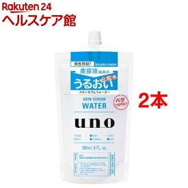 ウーノ スキンセラムウォーター 詰替(180ml*2本セット)【ウーノ(uno)】