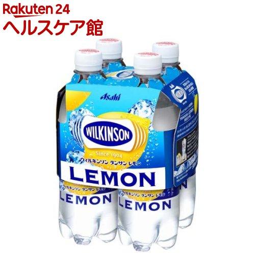 ウィルキンソン タンサン レモン マルチパック(500mL*4本入)【ウィルキンソン】