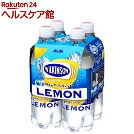 ウィルキンソン タンサン レモン マルチパック(500ml*4本入)【ウィルキンソン】[炭酸水]