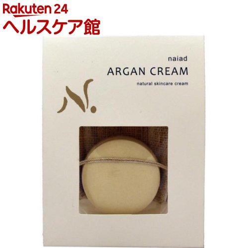 アルガンクリーム(8mL)【アルガン】
