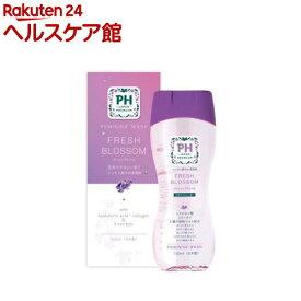 PH JAPAN フェミニンウォッシュ フレッシュブロッソム(150ml)