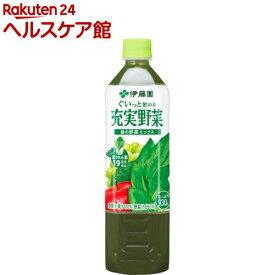 伊藤園 充実野菜 緑の野菜ミックス(930g*12本入)【spts1】【充実野菜】