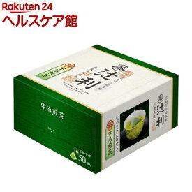 辻利 三角ティーバッグ 宇治煎茶(50袋入)【辻利】
