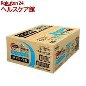 メディファス 室内猫 毛玉ケアプラス 1歳から チキン&フィッシュ味(450g*12袋)【メディファス】[キャットフード]