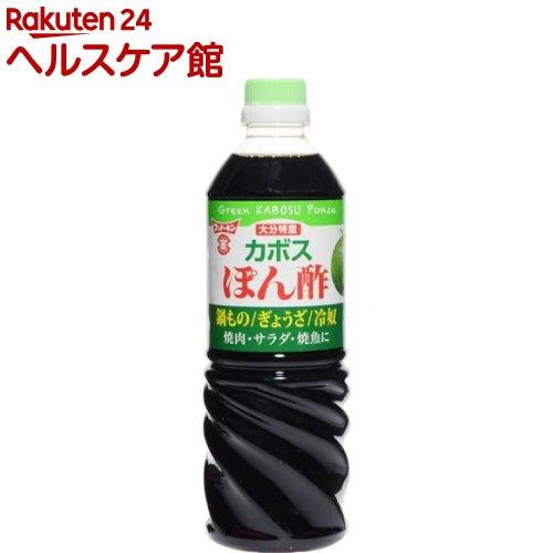 フンドーキン カボスぽん酢(720mL)【フンドーキン】