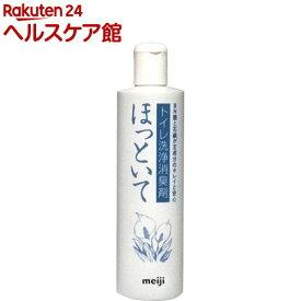 洗浄消臭剤 ほっといて トイレ用(400ml)【ほっといて】