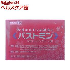 【第(2)類医薬品】バストミン(4g)【バストミン】