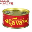 岩手県産 サヴァ缶 国産サバのパプリカチリソース味(170g)【pickUP】[さば 缶詰]